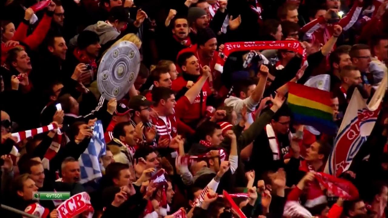 Чемпионат Германии (Бундеслига) по футболу 2017 года