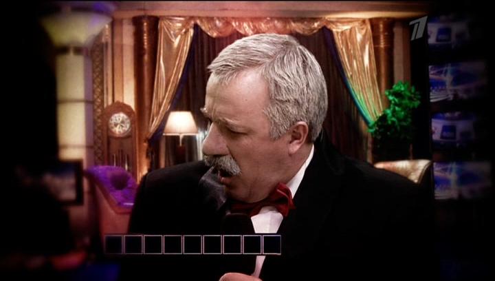 Большая разница пародии на свадьба в малиновке