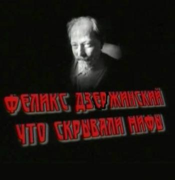 Александр колпакиди