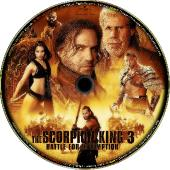The scorpion king 2: rise of a warrior (2008) ws r4