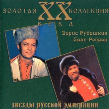Русские песни скачать торрент в высоком качестве