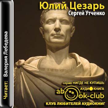 Юлий цезарь фильм 1908  wiki