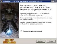 S.T.A.L.K.E.R.: Зов Припяти - Sigerous Mod 2.2 2012, Мод / Скачать бесплатно