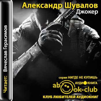 Abcool Libertorrent Free Download