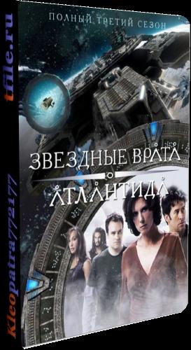 «Звёздные Врата Атлантида 2 Сезон 5 Серия» — 2001