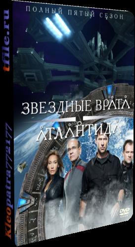 «Звёздные Врата Атлантида Смотреть Онлайн 2 Сезон» — 2007