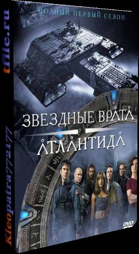 Кадры из фильма звездные врата атлантида 5 сезон 4 серия