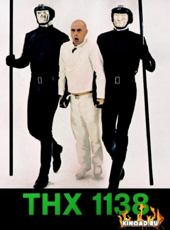 Галактика thx-1138 1971 фильм