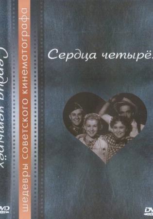 Смотреть фильм онлайн русские приключения 2012 смотреть онлайн