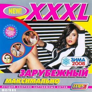 sbornik-xxxl-slushat