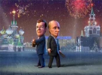 Новогодние поздравление путина с медведевым