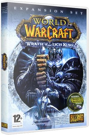 World of WarCraft: Wrath of the Lich King 3.3.5a
