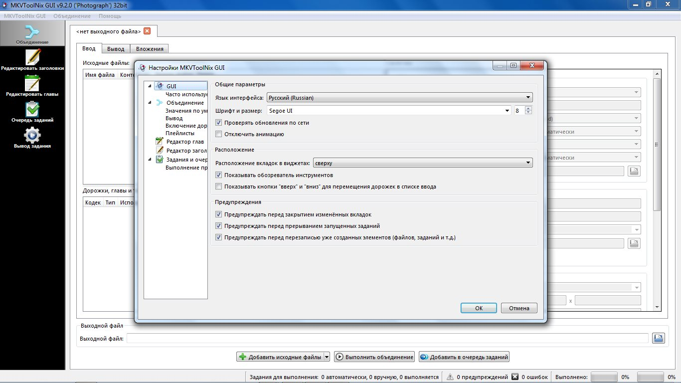 winrar portable download filehippo