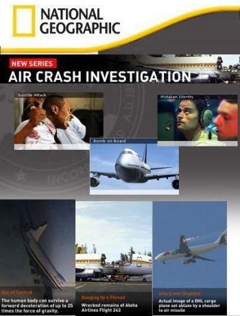 «Расследование Авиакатастроф Скачать 15 Сезон Торрент» — 2002