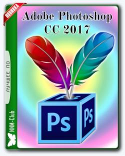 Adobe Photoshop CC 2017.1.1 2017.04.25.r.252 RePack by KpoJIuK