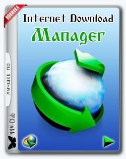 Internet Download Manager 6.28 Build 17 Final RePack by elchupacabra