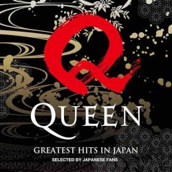 Queen - Greatest Hits In Japan
