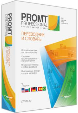 PROMT Professional 12 Build 12.0.52 + Dictionaries Collection
