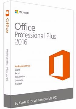 Microsoft Office 2016 Professional Plus + Visio Pro + Project Pro 16.0.4366.1000 RePack by KpoJIuK