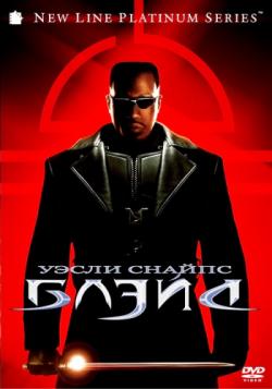 Descargar Bso Blade Trinity Free Download