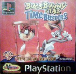 [PSone] BugsBunny and Taz