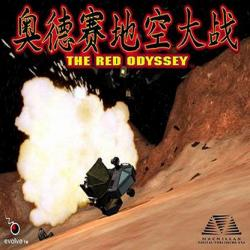 The Red Odyssey: Authorized Battlezone Mission Pack
