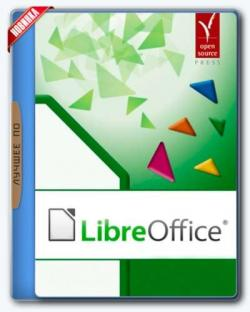 LibreOffice 6.0.4.2