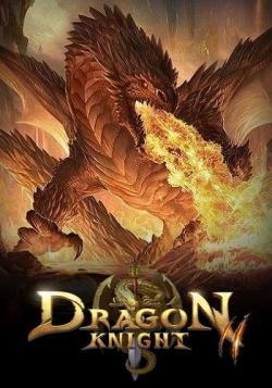 Dragon Knight 2 [08.11.18]