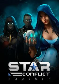 Star Conflict [1.6.11.140438]