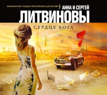 Оксана білозір слушать и скачать музику бесплатно, видео, фото.