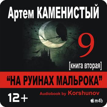 Псалтырь читать на церковно славянском русскими