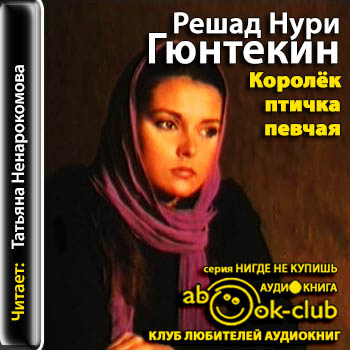 Скачать Бесплатно Книги Марии Арбатовой