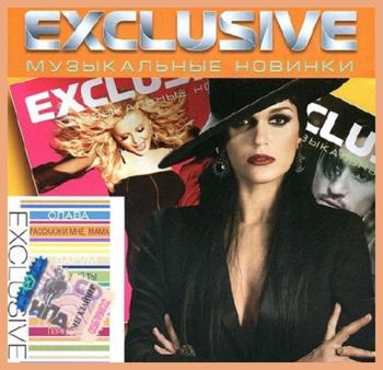 fde3e709c25f2 VA - Exclusive Музыкальные новинки [2013, Pop, MP3] / Скачать бесплатно