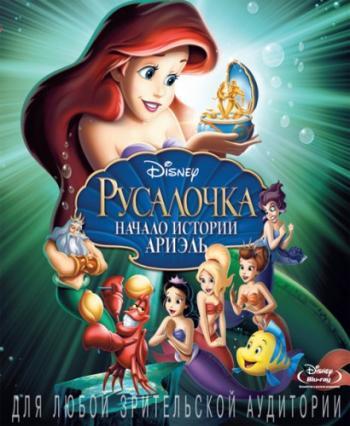 «Ариэль Смотреть Фильм» — 2015