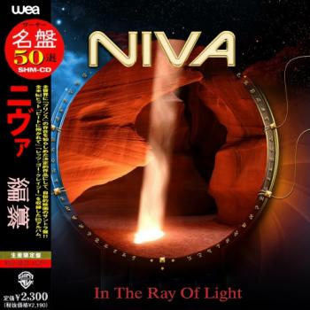 Niva - In The Ray Of Light