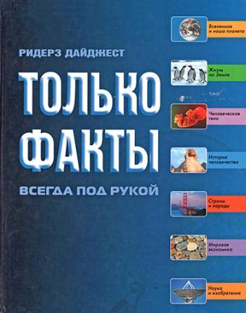 Учебники по истории медицины 2010