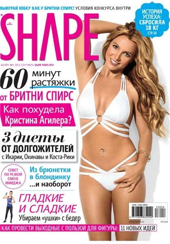 Онлайн-журнал для женщин