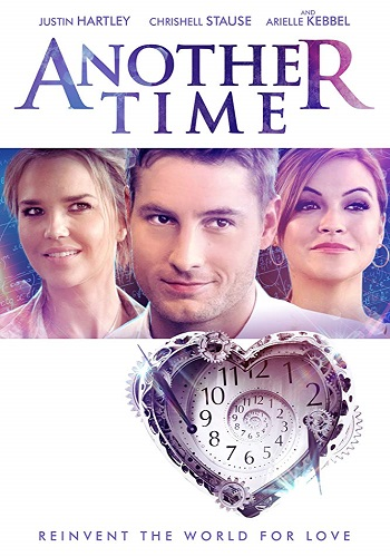 В другой раз / Another Time MVO