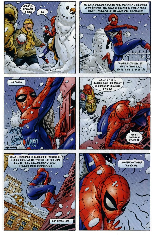 комиксы человек паук картинки