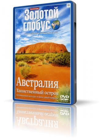 Кадры из фильма «Австралия» / 2008