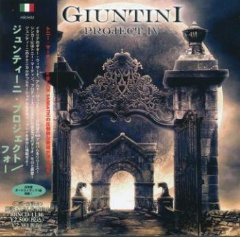 Giuntini Project - Project IV