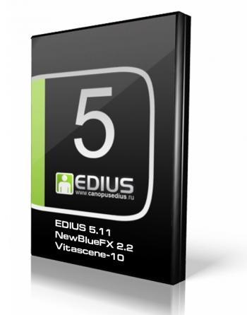 Plug in For edius 6