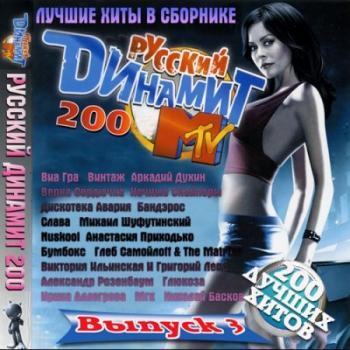 Секс по русски на мтв