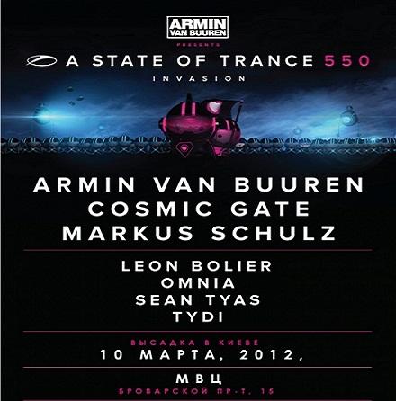 Armin van Buuren & Friends - A State Of Trance 550