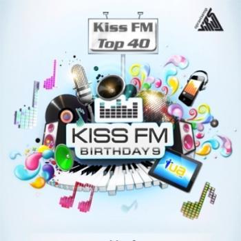 kiss fm топ 2017 мп3 192kbps