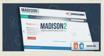 Madison 2 [dle 10.x - 11.3]