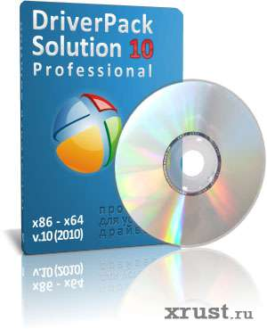 DriverPack Solution 10.6 Professional