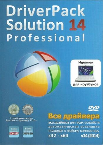 DriverPack Solution 14.4 R412 Spring Edition + Драйвер-Паки 14.03.6