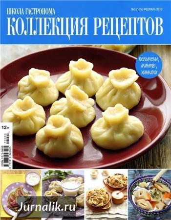 Программу Кулинарные Рецепты С Фотографиями