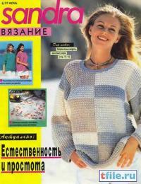 Журналы сандра вязание модели